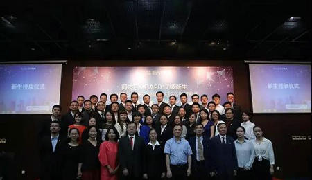 同济大学EMBA2017级新生暨中国特色小城镇创新与实践高级研修班开学典礼成功举办