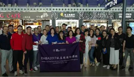 上海交通大学EMBA美国课程丨硅谷:探索科技创新之旅