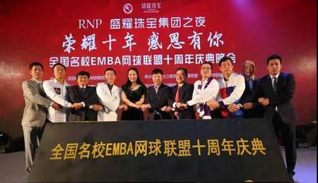 同济大学EMBA网球队参加第十届全国名校EMBA网球精英赛