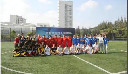 第五届同济大学EMBA足球联赛成功举办
