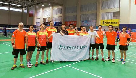 北邮EMBA参加2017第五届全球商学院EMBA羽毛球团体赛