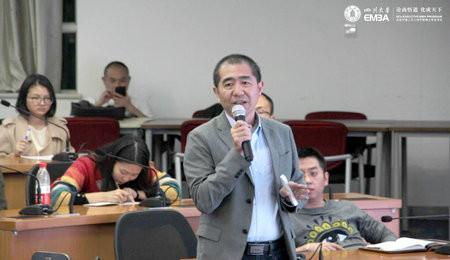 四川大学EMBA财经名人讲坛圆满结束