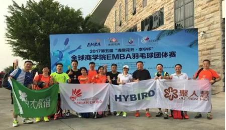 中山大学EMBA羽毛球协会征战第五届李宁杯,再获佳绩!