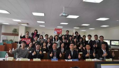 台湾中山管理学院EMBA访问同济大学EMBA开启游学之旅