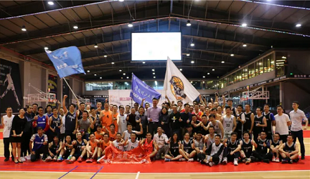 华南理工大学EMBA第三届中国篮球联赛隆重开幕