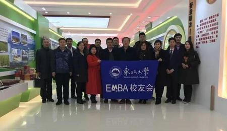 东北大学EMBA校友会赴凌源调研交流活动结束