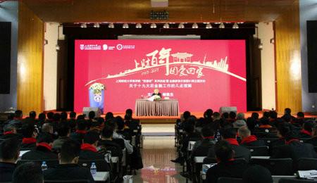 上海财经大学EMBA思想者讲座圆满结束