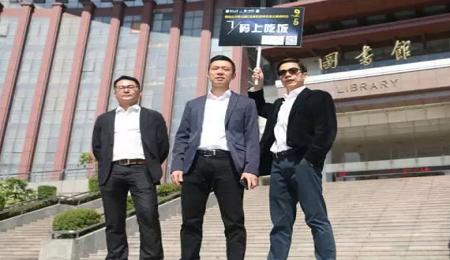 """暨南大学EMBA第五届E战成名""""码上吃饭""""团队专访"""