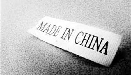 【东北大学EMBA关注】中国制造的新模式 新动能 新格局