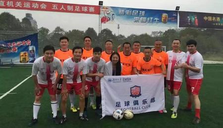湖南大学EMBA足球俱乐部2018-2019年度总冠名赞助商招募