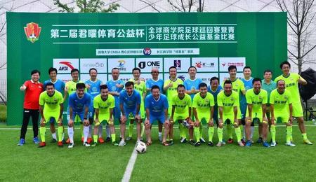 湖南大学EMBA足球俱乐部发展历程及精彩活动回顾
