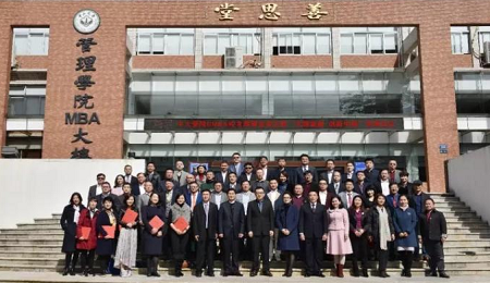 中山大学EMBA校友理事会成立大会顺利召开