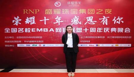 对外经贸EMBA网球队勇夺第十届全国名校EMBA网球精英赛季军