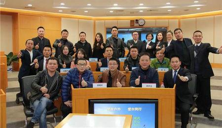 湖南大学EMBA户外运动俱乐部换届仪式隆重举行