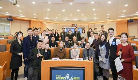 湖南大学EMBA第三届企业家风采展示演讲大赛初赛圆满举行