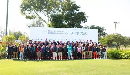 厦大EMBA春华班校友胡精沛当选第四届厦门市高尔夫球协会主席