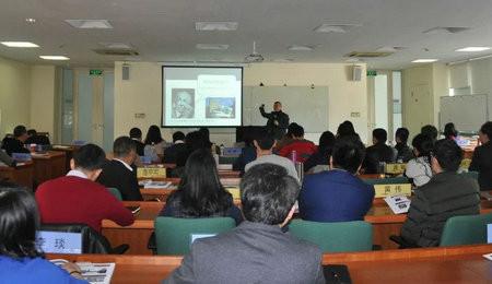 同济大学EMBA中国特色小城镇创新与实践高级研修班12月课程报道