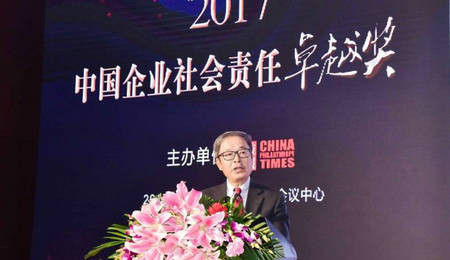 无公益 · 不长江丨长江商学院及两位教授荣获三项年度公益大奖