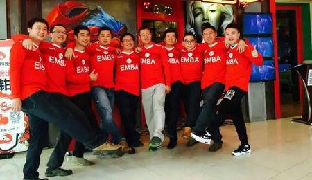 湖南大学EMBA博众足球俱乐部2018-2019年度总冠名赞助商进行竞争性谈判采购