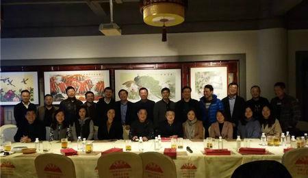 湖南大学EMBA同学面对面系列主题沙龙成功举办