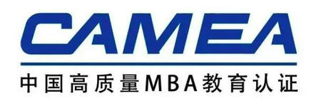 江西财经大学EMBA项目通过CAMEA认证