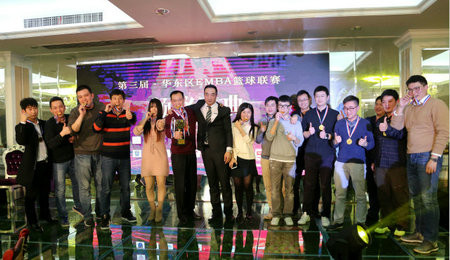 上海财经大学EMBA篮球俱乐部获得第三届·华东区EMBA篮球联赛季军