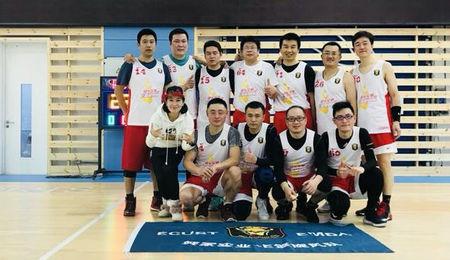 华东理工大学EMBA盛家实业-E篮旋风参加第三届华东区EMBA篮球联赛