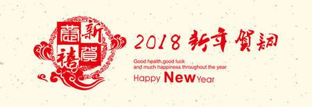 上海财经大学商学院2018新年贺词