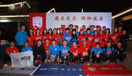 武汉大学EMBA戈13苏州金鸡湖拉练圆满举行