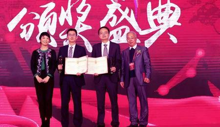 祝贺上海财经大学EMBA三位校友斩获殊荣