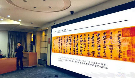四川大学EMBA思享汇之校友大讲坛2018年开讲