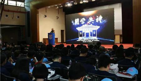 上海财经大学商学院2017最受关注的那些事儿