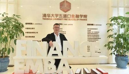 特别祝贺清华五道口金融EMBA学生胡晓军的华夏航空公司顺利通过IPO审核