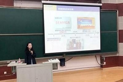 哈工大EMBA名家讲堂(第六期)成功举行