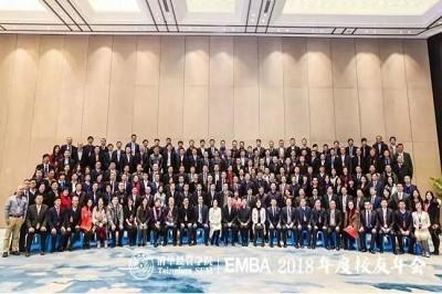 清华EMBA年度校友年会在杭州召开