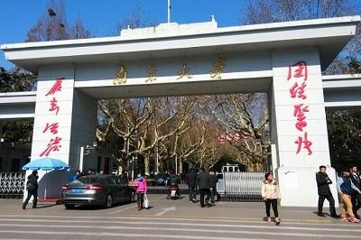 南京大学商学院教授杨德才当选全国政协委员