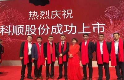 暨南大学EMBA校友企业瀚晖投资三轮投资逾九千万元人民币