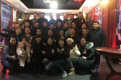 湖南大学EMBA爱尔羽毛球俱乐部2018迎新年会暖心落幕
