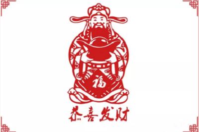 北京科技大学EMBA:奋进!我们的2018
