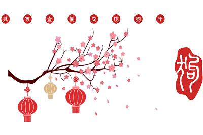 南京大学EMBA祝您新春快乐!