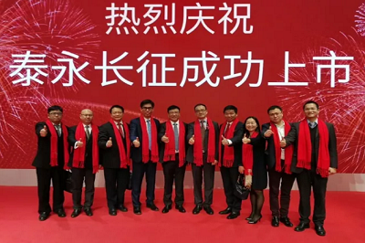 热烈祝贺暨南大学EMBA2010级黄正乾校友企业深交所上市!