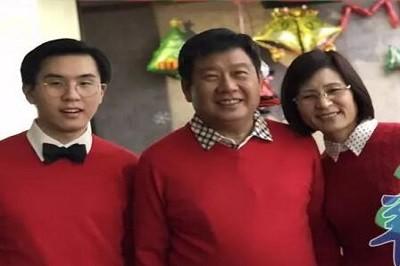 """中山大学EMBA校友钟卫红获""""全国最美家庭""""称号"""