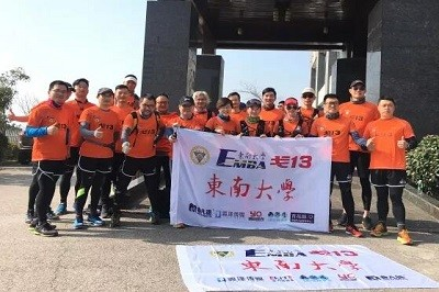 """东南大学EMBA戈十三横山林场拉练""""集训拉练"""
