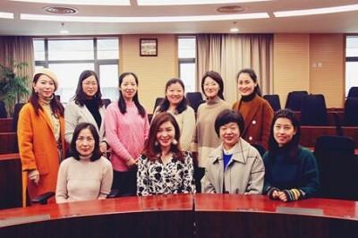 """南京大学EMBA""""慢生活Lady'sDay""""特别企划"""