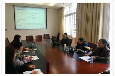 华东理工大学EMBA2018年春季行动学习理论课程教学研讨会顺利召开