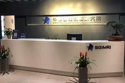 南京大学EMBA走访校友企业—中德智能制造研究院