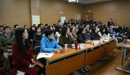 2017年秋季华东理工大学EMBA行动学习实践项目顺利结题