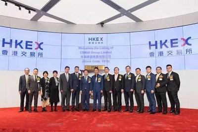 热烈祝贺厦大EMBA校友企业在香港交易所成功上市!
