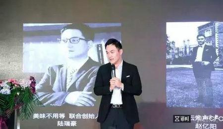 长江商学院EMBA校友赵亿阳入选2018福布斯30位30岁以下精英榜单