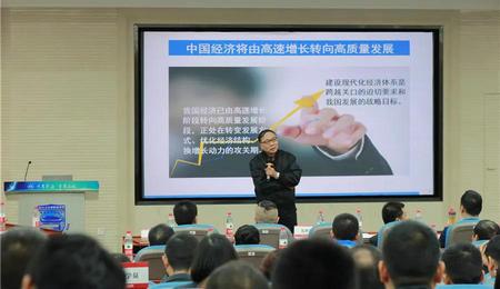 """湖南大学EMBA""""十九大后中国经济战略新调整和投资机会新发现""""公开课圆满结束"""
